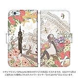 iPhone5S ケース 手帳型 [デザイン:6.ラプンツェル] 童話 プリンセス 全16柄 iphone 5s アイフォン5s ブランド かわいい おしゃれ スマートフォン カバー