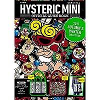 HYSTERIC MINI 表紙画像