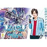 カードファイト!! ヴァンガードG VG-G-DG01 DAIGOスペシャルセットG