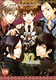 10carat (ピクト・コミックス)