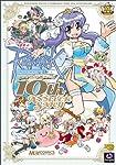 ラグナロクオンライン アンソロジーコミック 10TH ANNIVERSARY (マジキューコミックス)