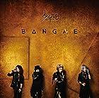 BANG ME【初回限定盤】(在庫あり。)