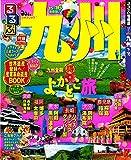 るるぶ九州'15~'16 (国内シリーズ)