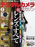 デジタルカメラマガジン 2014年2月号[雑誌]