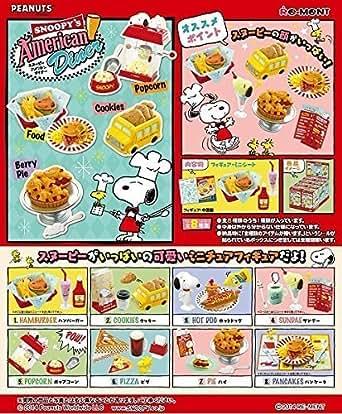 スヌーピーズ アメリカンダイナー BOX