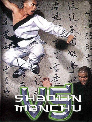 Shaolin vs Manchu on Amazon Prime Instant Video UK