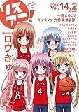 リスアニ! Vol.14.2 別冊キャラクターソングII (M-ON! ANNEX 572号)