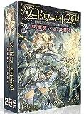ソード・ワールド2.0 RPGスタートセット拡張パック 妖精使い&拳闘士