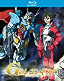 Gundam Reconguista in G - Complete Blu-Ray Collection