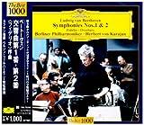 ベートーヴェン:交響曲第1番&第2番