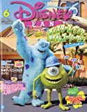 Disney FAN (ディズニーファン) 2009年 06月号 [雑誌]