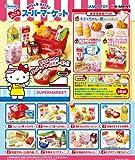 ハローキティようこそスーパーマーケット 8個入 BOX (食玩)