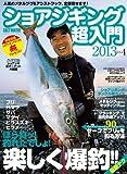 ���祢������Ķ���� (CHIKYU-MARU MOOK SALT WATER)
