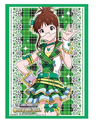 ブシロードスリーブコレクションHG (ハイグレード) Vol.767 アイドルマスター ワンフォーオール 『秋月律子』