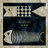 REAL FISH:遊星箱