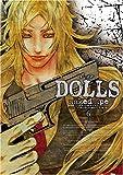 DOLLS 6 (6) (ZERO-SUM COMICS) <br />(ZERO-SUM COMICS)