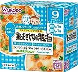 栄養マルシェ 鶏とおさかなの洋風弁当×3個