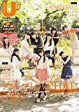 B.L.T. U-17 Vol.24 (TOKYO NEWS MOOK)