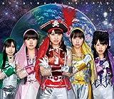 猛烈宇宙交響曲・第七楽章「無限の愛」(初回限定盤)(DVD付)