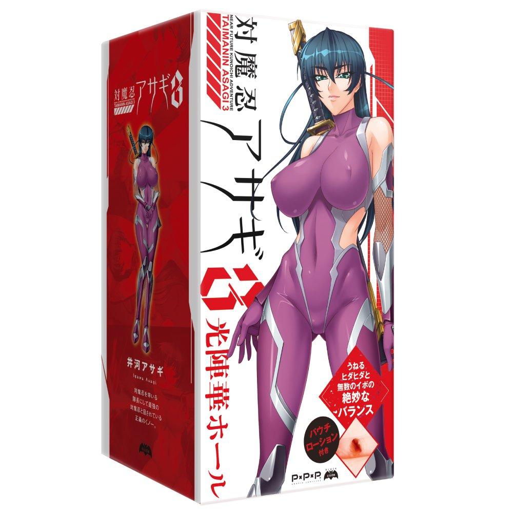 日本EXE PPP 對魔忍阿莎姬3 光陣華 非貫通自慰套