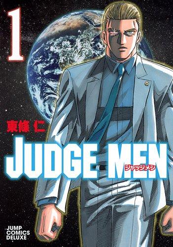 JUDGE MEN ジャッジメン