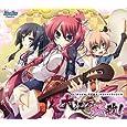 「あっぱれ!天下御免」サウンドトラックCD 「大江戸桜歌!」