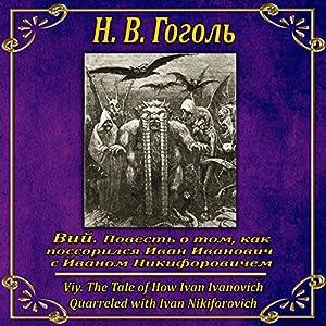 Viy / Povest' o tom, kak possorilsya Ivan Ivanovich s Ivanom Nikiforovichem (Mirgorod 2) Hörbuch