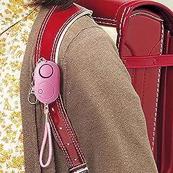デビカ 防犯ブザー ベルト&ボタン付非常用ブザー イエロー 703518