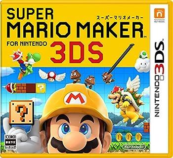 スーパーマリオメーカー for ニンテンドー3DS 【Amazon.co.jp限定】オリジナルキーホルダー