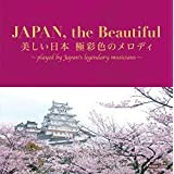JAPAN,the Beautiful 美しい日本 極彩色のメロディ ~played by Japan's legendary musicians~