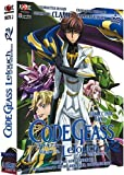 echange, troc Code Geass Lelouch of the Rebellion R2 - Coffret 2/3 (Saison 2)