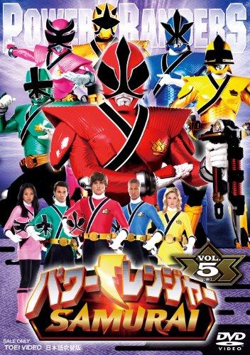 パワーレンジャー SAMURAI VOL.5 [DVD]