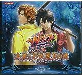 べるぜバブ トレーディングカードゲーム ブースターパック Vol.2 決戦!!石矢魔夏の陣 BOX