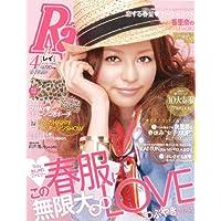 Ray (レイ) 2011年 04月号 [雑誌]