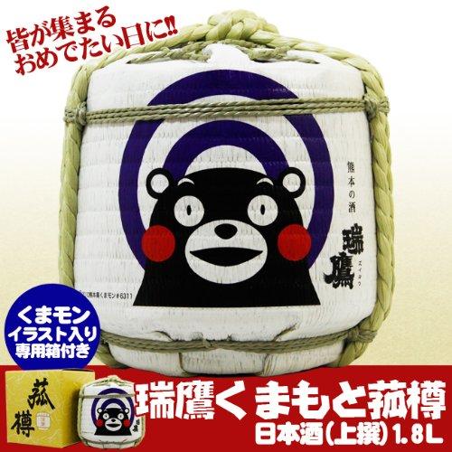 【包装付】 熊本ゆるキャラ【くまもん】パッケージ 【日本酒 くまモン 菰樽(こもだる) 1800ml 化粧箱入り】
