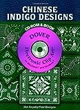 Chinese Indigo Designs CD-ROM and Book