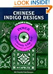 Chinese Indigo Designs CD-ROM and Book