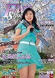 Fun Shooting vol.9 (ホビージャパンMOOK 303)