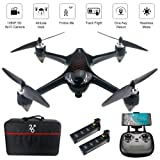 XFUNY MJX Bugs 2 SE GPS Drone The Latest Version of MJX 2018, App Operation iOS Android 1080P 5G WiFi Camera Record Video 1-Key RTH Altitude Hold Track Flight Headless Brushless Motor (Color: B2se Black 2battery)