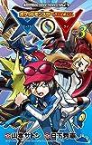 ポケットモンスターSPECIAL X・Y 3 (てんとう虫コロコロコミックス)