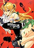 �ر��ۼ�Ͽ HIGHSCHOOL OF THE DEAD FULL COLOR EDITION 5