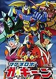 マグネロボ ガ・キーン VOL.4<完> [DVD]