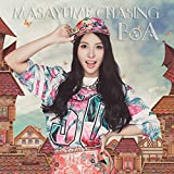 MASAYUME CHASING (CD+DVD) (Type-A)
