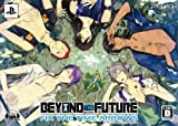 BEYOND THE FUTURE - FIX THE TIME ARROWS -(限定版)