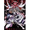 コードギアス 双貌のオズ (5) (カドカワコミックスAエース)