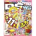 ファミ通DS+Wii (ウィー) 2007年 05月号 [雑誌]