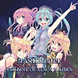 MASTERPIECE-THE BEST OF XENON MAIDEN-