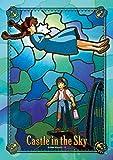 208ピース ジグソーパズル 天空の城ラピュタ 不思議な光 アートクリスタルジグソー(18.2x25.7cm)