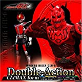 Double-Action CLIMAX form ���㥱�å�A(��⥿�?)(DVD��)