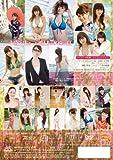 ミスキャンパス加藤未奈 恋姫 [DVD]